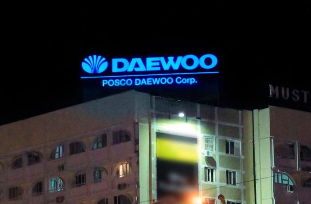 Обновлена крышная конструкция «DAEWOO»