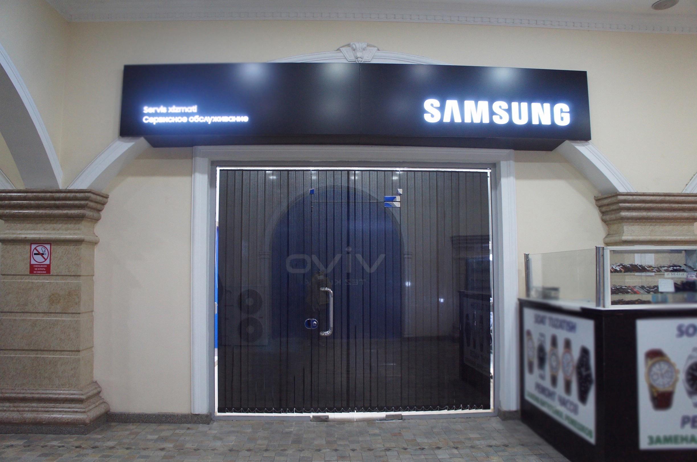 """Оформление авторизированного Сервисного Центра """"SAMSUNG"""""""