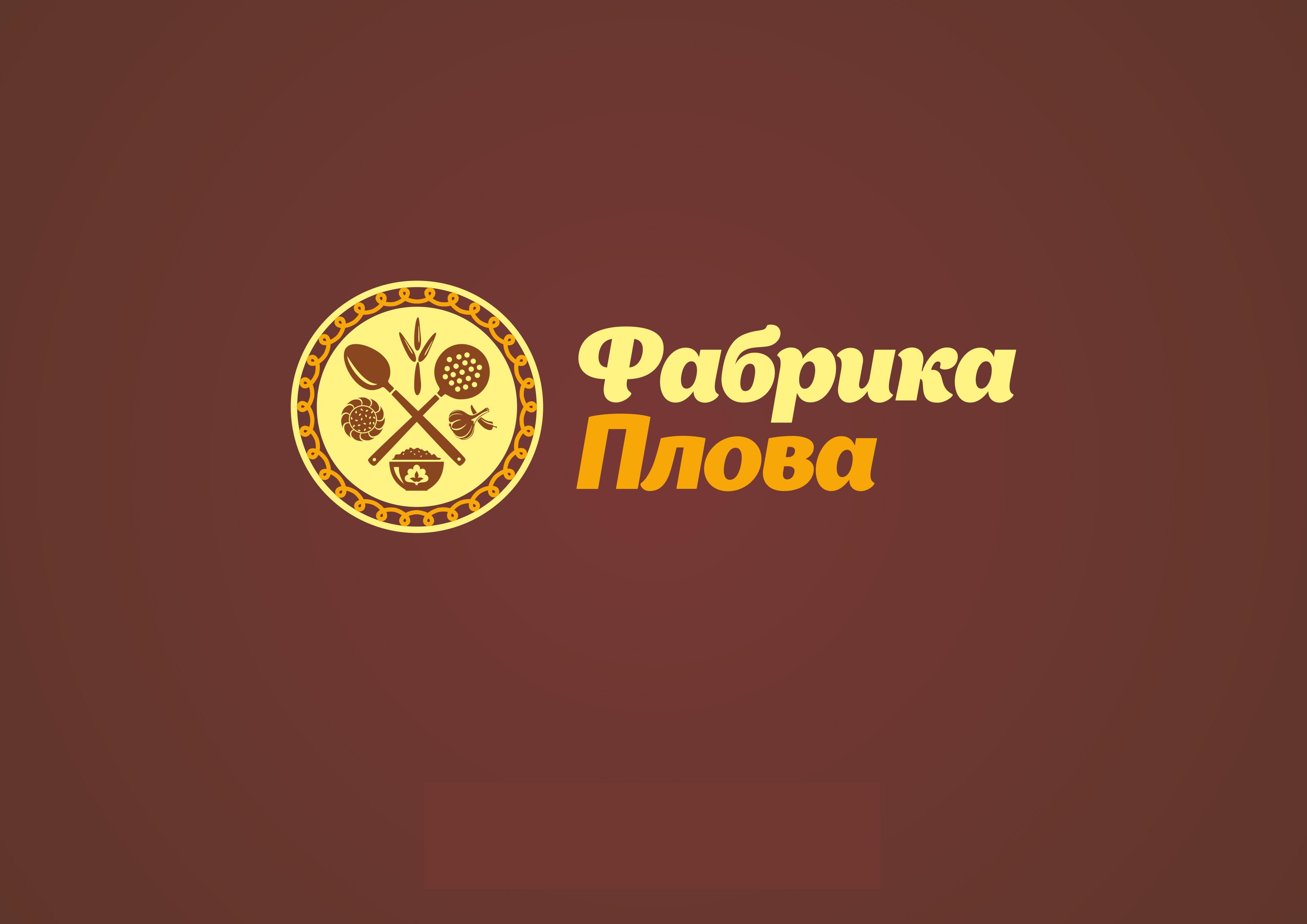 Логотип и фирменный стиль для ресторана «Фабрика Плова»