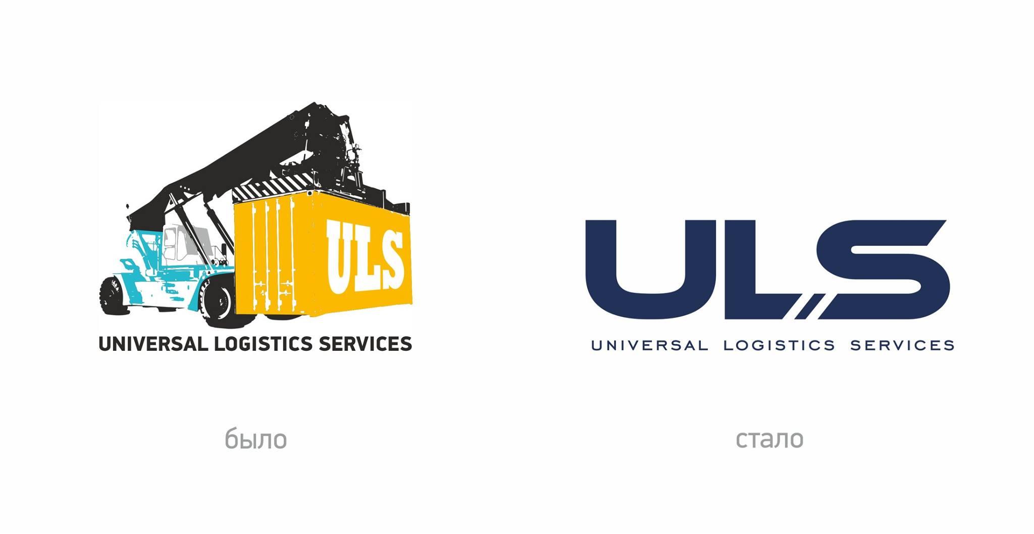 """Рестайлинг логистической компании """"ULS"""""""