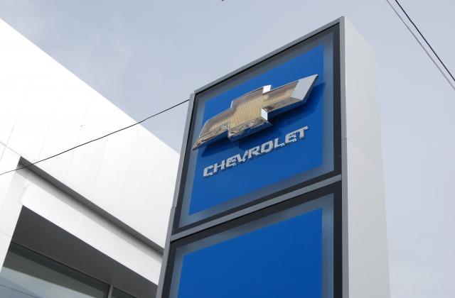 Оформление автосалона General Motors