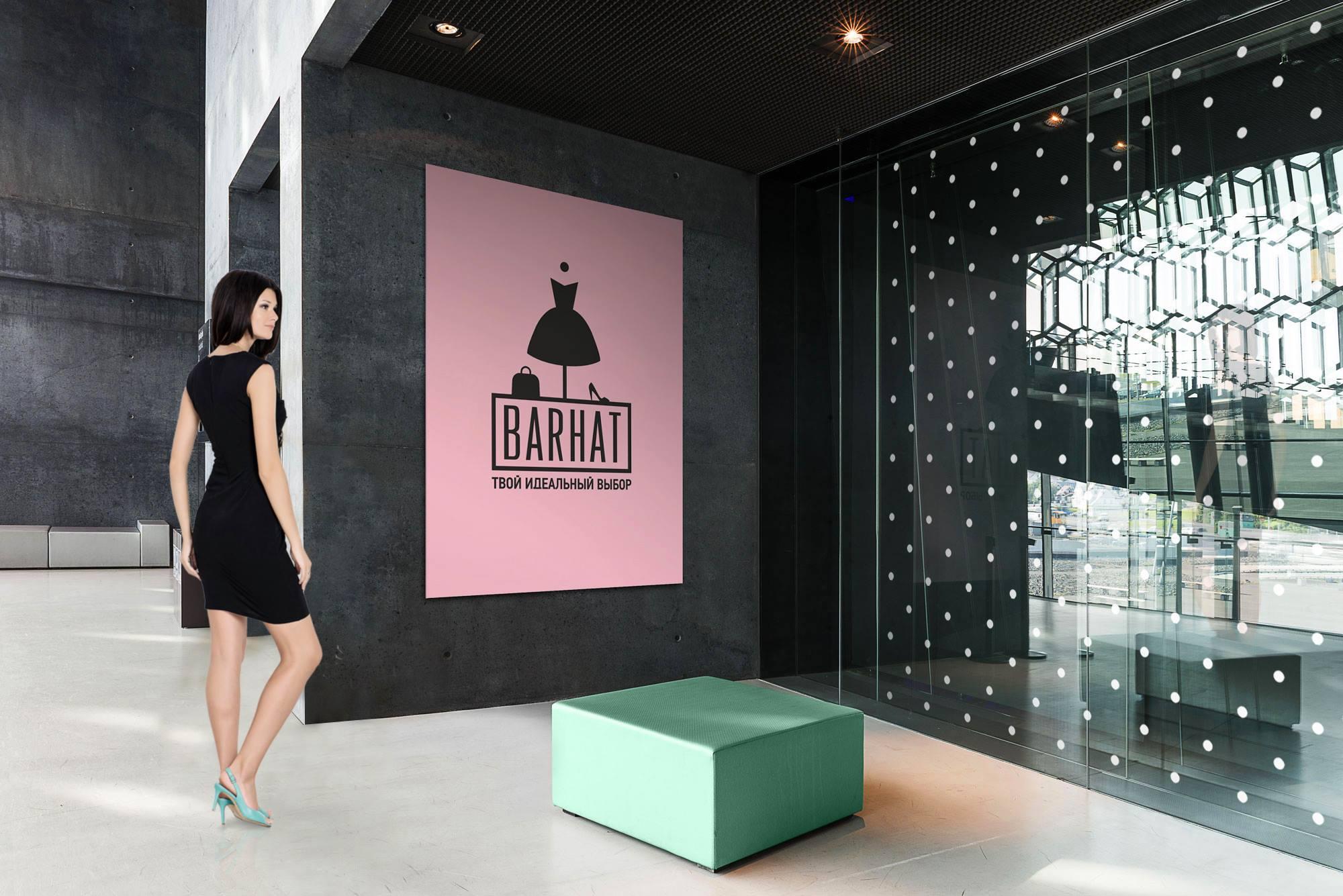 Логотип и фирменный стиль для сети магазинов BARHAT