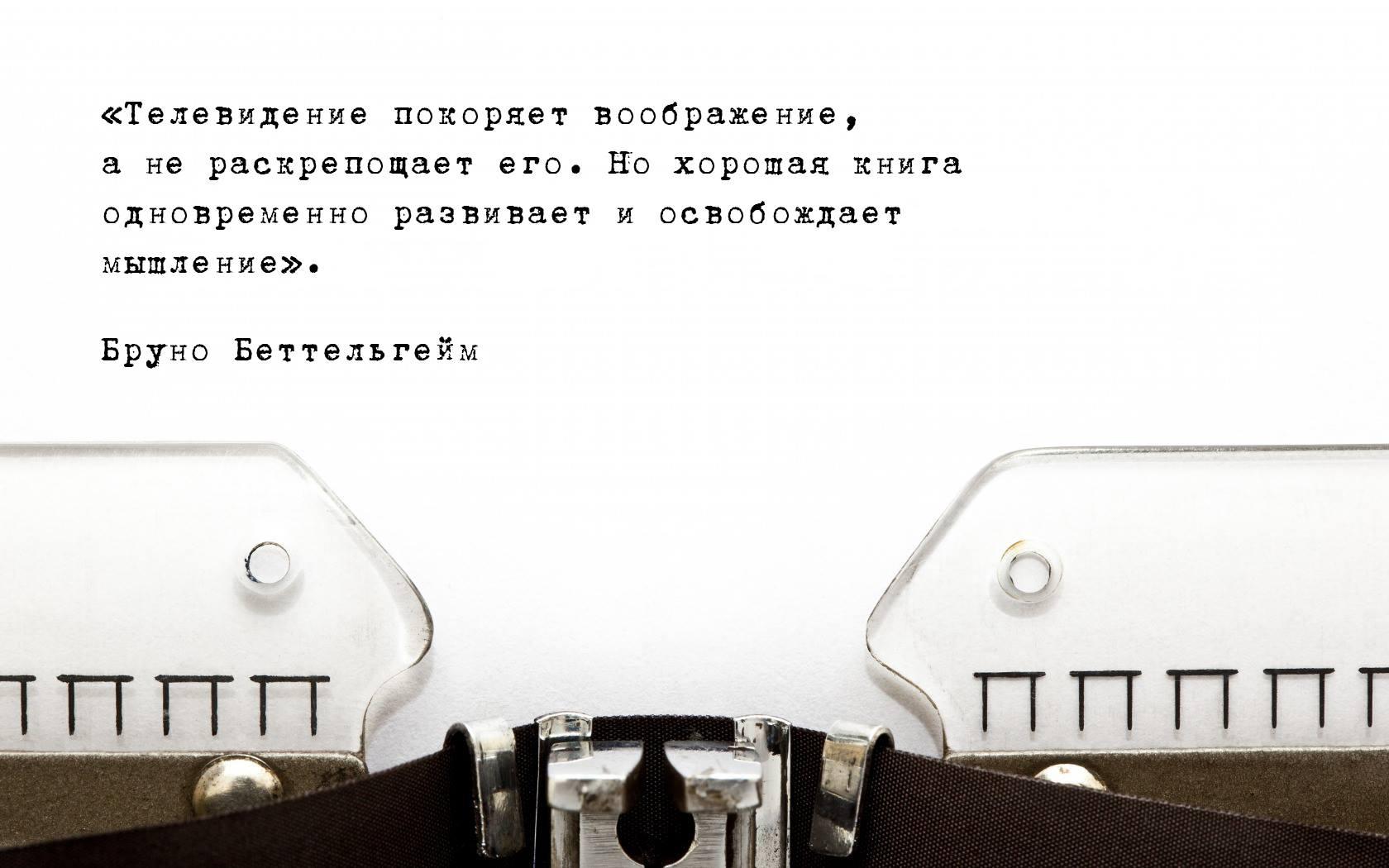 "Календарь ""PROTAGONIST"""